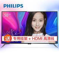PHILIPS 飞利浦 50PUF6461/T3 50英寸 4K液晶电视