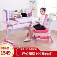 105CM漫反射桌板双区间可升降儿童学习桌椅学生书桌套装