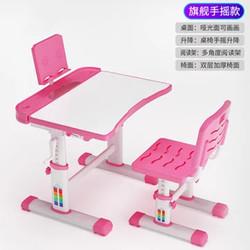 缘诺亿 儿童学习桌小孩多功能写字桌椅套装