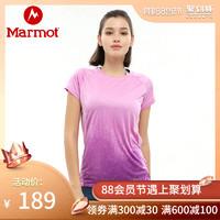 Marmot 土拨鼠 S49670 女式T恤