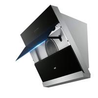 AUX/奥克斯 侧吸式家用抽油烟机 898mm宽大风幕 17立方大吸力 一级能效 触摸控制面板 CXW-230-C50
