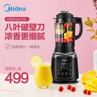 美的(Midea)破壁机家用养生加热料理机全自动多功能榨汁小型新款搅拌机 MJ-PB80Easy210B