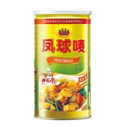 凤球唛 开心厨鸡粉  鸡精增香提鲜煲汤炒菜火锅不糊锅 罐装1kg