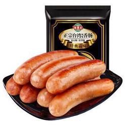 海霸王 黑珍猪台湾风味香肠 蒜味 268g 约6根 *6件+凑单品