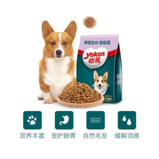 怡亲狗粮 成犬幼犬宠物狗狗主粮 小型犬成犬粮7.5kg *2件