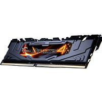 G.SKILL 芝奇 Ripjaws 4系列 DDR4 2400 8GB 台式机内存