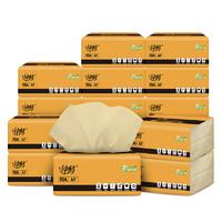 钟情本色纸巾抽纸实惠装家庭装整箱10包批发卫生纸母婴儿用餐巾纸