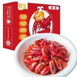 赞宝 麻辣/香辣小龙虾 净虾500g(多重优惠至19.6元,可配蜜柚、猕猴桃、牛排等,附多组合)