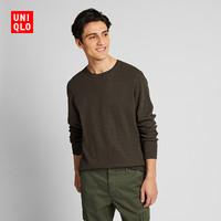 UNIQLO 优衣库 419748 华夫格长袖T恤