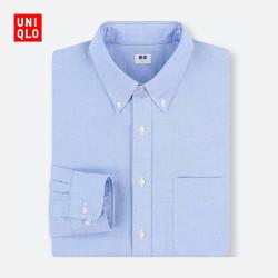 UNIQLO 优衣库 404392 男士牛津纺衬衫