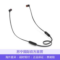 JBL T110BT 入耳式无线蓝牙耳机 运动耳机 运动跑步耳塞 磁吸扁线 手机音乐线控 黑色