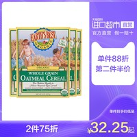 EARTH'S BEST 地球世界 婴儿二段高铁燕麦米粉227g*4