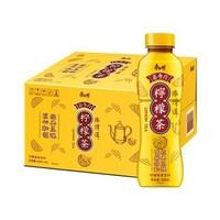 康师傅 茶参厅柠檬茶 500ml*15瓶 *2件