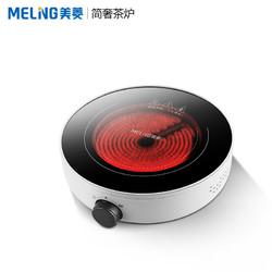 美菱 MC-DA0806 电陶炉