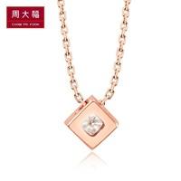 CHOW TAI FOOK 周大福 小心意系列 菱形18K钻石项链
