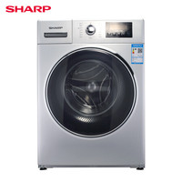 夏普 8公斤变频滚筒全自动洗衣机 静音加热洗涤 LED显示屏 智能感应洗XQG80-2748W-H