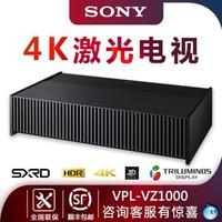 SONY 索尼 VPL-VZ1000 4K超短焦激光电视