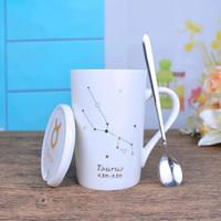 Hoatai Ceramic  创意星座马克杯 带盖带勺 金牛座(白色)