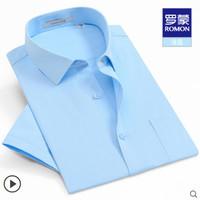 ROMON 罗蒙 1E72221 男士短袖衬衫