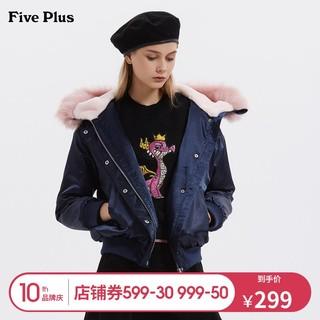 Five Plus女装毛领夹棉外套女宽松带帽棉服夹克潮长袖chic