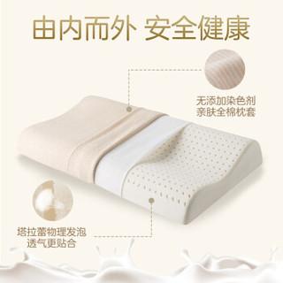 CHEERS 芝华仕 乳胶枕 人体工程学橡胶枕 儿童版