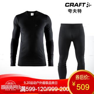 Craft 红标 男士运动内衣套装