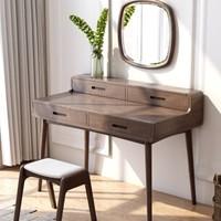 贝坦达 日式白蜡木化妆桌带镜  梳妆台+妆凳