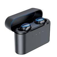 malata 万利达 A86 无线蓝牙耳机 (黑色、通用、入耳式)