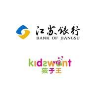 移动端:江苏银行 X 孩子王  微信支付优惠