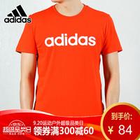 adidas NEO 阿迪达斯 DW7910 男/女款短袖T恤 *4件