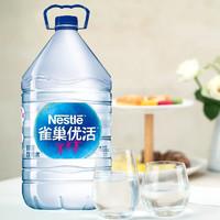 Nestlé 雀巢 优活饮用水 5L*4瓶*2箱 *2件