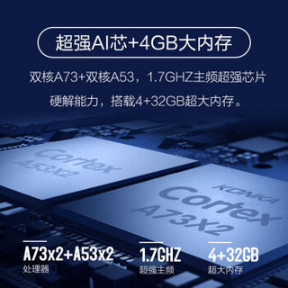 KONKA 康佳 OLED65V1 AI智慧屏 无边全面屏 8K解码 4.8mm超薄电视  4+32G平板有机电视机 (黑色、65英寸、32GB、4K超高清(3840*2160))