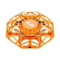 星域传奇 智能感应飞行器 3色可选