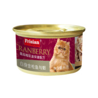 富力鲜 猫罐头 白身金枪鱼与蛤罐头 85g *20件