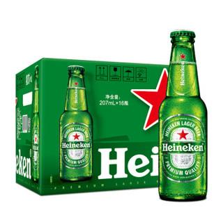 Heineken 喜力 啤酒 207ml*16瓶 整箱装  *7件 +凑单品