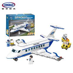 星堡积木 太空探索系列 儿童拼装积木 大型客机XB-16003 多款可选