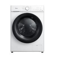5日0点:Midea 美的 MD100V11D 10公斤 洗烘一体机