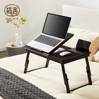 橙舍 cs8742 可折叠床上电脑桌
