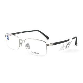 蔡司(ZEISS)镜架 光学近视眼镜架 男款钛商务休闲眼镜框半框 ZS-40005A-F026银色框磨砂黑腿54mm+凑单品