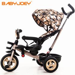 Babyjoey 佰贝艾  儿童三轮车