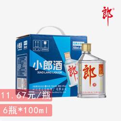 郎牌小郎酒(经典)45度兼香型白酒100mL*6瓶礼盒装 *6件