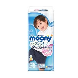 京东PLUS会员 : moony 尤妮佳 男宝宝拉拉裤 XXL26片 *4件