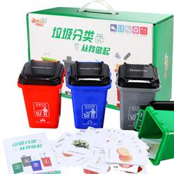 丹妮奇特 Dan Ni Qi Te 垃圾分类玩具儿童早教益智玩具男孩女孩上海垃圾桶宝宝亲子互动游戏道具-8655