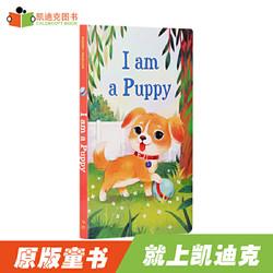 英文原版绘本 I am a puppy 纸板 英语启蒙