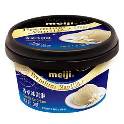 meiji 明治 香草冰淇淋 100g