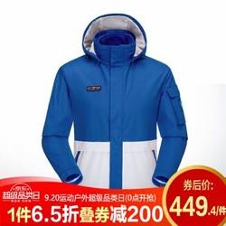 美国TFO 662969 冲锋衣