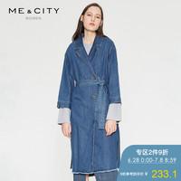 MECITY女装工装风chic系带修身中长款牛仔风衣