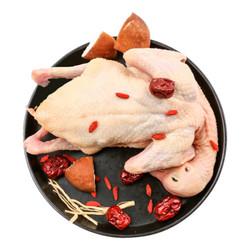 依禾农庄 乳鸽鸽子肉下单现宰 中秋节送礼 约300g/只  2只装 老鸽子 散养2年