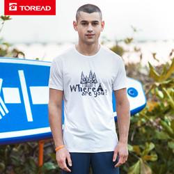 探路者 KAJG81699 男式舒适短袖T恤