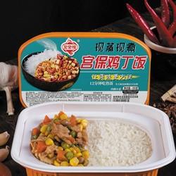 宏登隆自热米饭自煮麻辣火锅网红方便速食懒人即食便携盒装小火锅